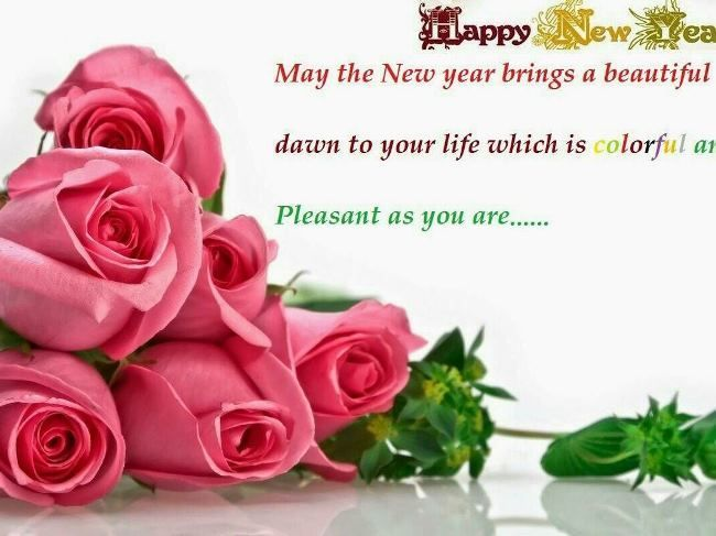 Happy New Year Rose Gif 2019 Happynewyear2019 Newyear2019 Newyeargif N Birthday Wishes And Images Birthday Greetings For Facebook Wedding Wishes For Friend