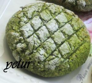 Mado'nun fıstıklı -çikolatalı – kurabiyesi (ev usulü)
