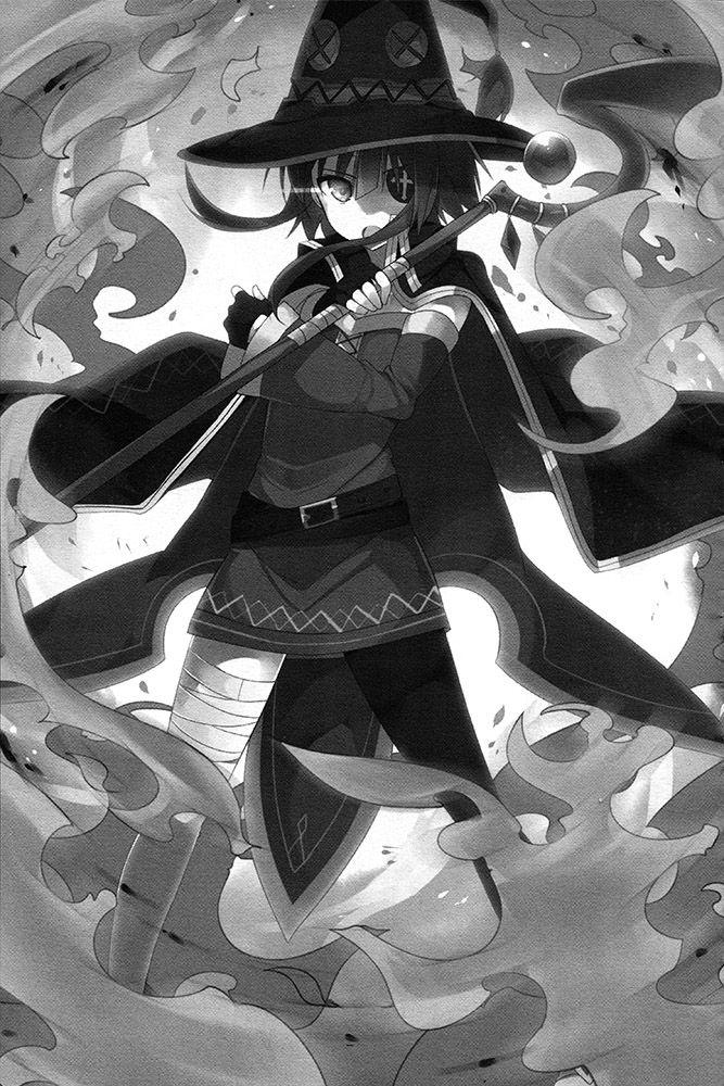 Megumin cast the explosion spell