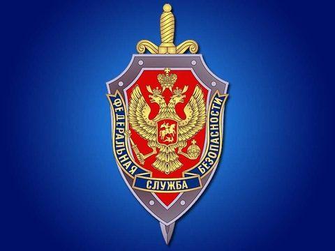 Сотрудник ФСБ РФ рассказал очень страшную правду о планах России!!!