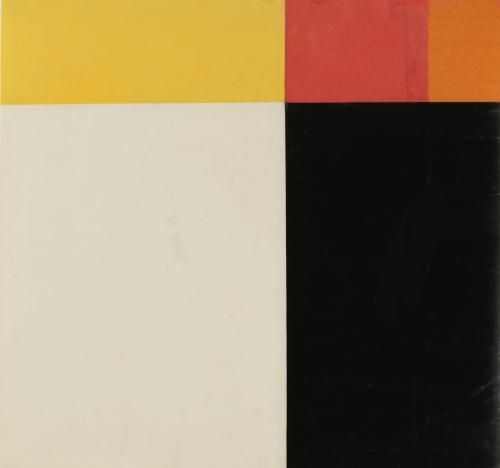 Study for Tiger, 1952 by Ellsworth Kelly. Hard Edge Painting. abstract
