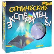 """Набор """"Оптические эксперименты""""-научные эксперименты для детей-интернет-магазин-доставка по России"""