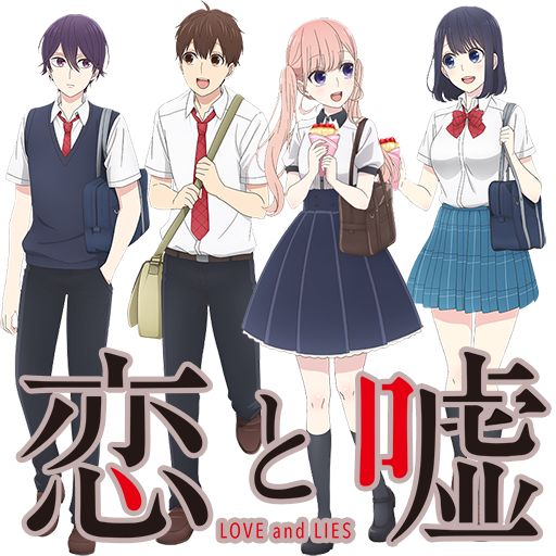 Koi to Uso; Could This Be The Future Of Japan?