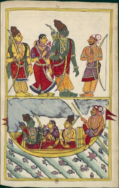 Rama, Sita and Lakshmana meet the boatman Guha the Ganges. Album 132 illustrations of Ramayana. Masulipatam (Andhra) and Karaikal (Tanjore), between 1727 and 1758