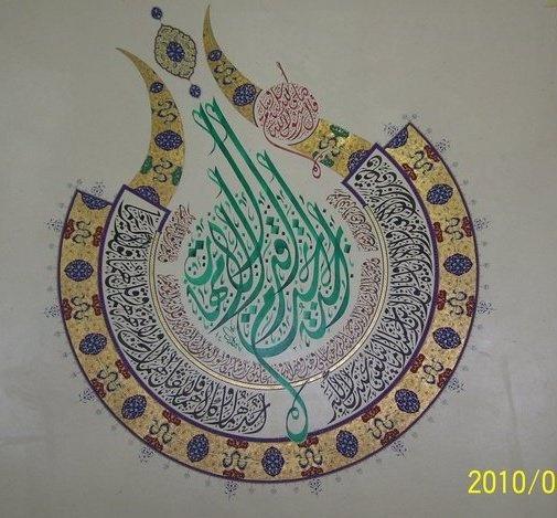 الجنة تحت اقدام الامهات  #Arabic #Calligraphy
