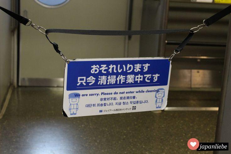Eine Shinkansen Reinigung in 7 Minuten