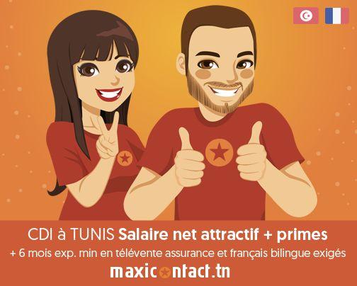 http://www.maxicontact.tn