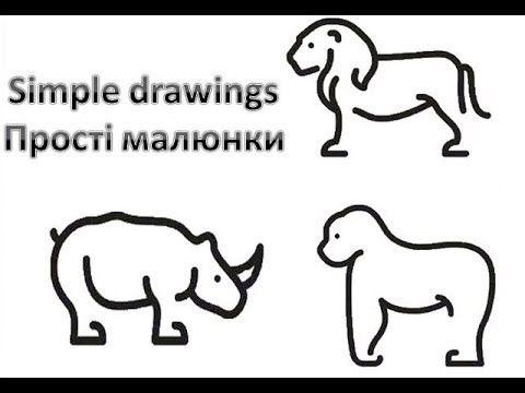 Прості малюнки, як просто намалювати лева, мавпу та носорога, #draw, як ...