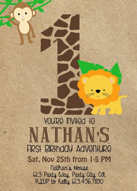 Safari Jungle Invitation Boy S 1st Birthday Invite Custom Vintage