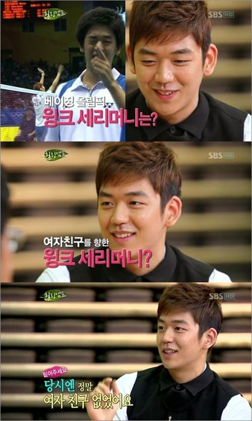Olympic athlete Lee Yong Dae explains his 'wink ceremony' from Beijing 2008