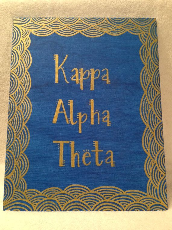 Kappa Alpha Theta sorority canvas! 11x14, can be done on either unstretched or stretched canvas with varying background color, varying…