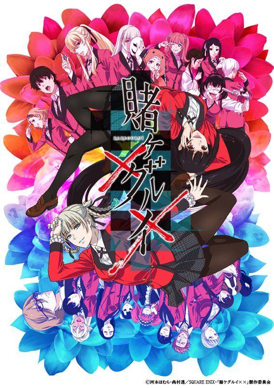 TV Anime Kakegurui 2nd Season Key Visual Introduces 23