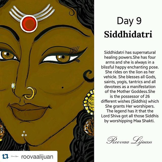 Maa Siddhidatri grants Her devotees all sorts of achievements and is capable of giving all sorts of occult powers. Her glory and power are infinite and worshipping Maa Siddhidatri on the final day (the ninth day) of Navaratri bestows all Siddhis to Her devotees and also marks the successful completion of the Navratri festival. Wishing you all a very blessed Navaratri Hand Sketched by Roovaa Lijuan