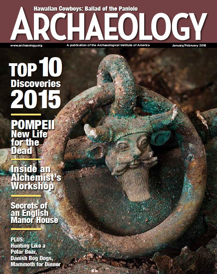 Top 10 Discoveries of 2007 - Imperial Standards, Palatine Hill, Rome - Archaeology Magazine Archive