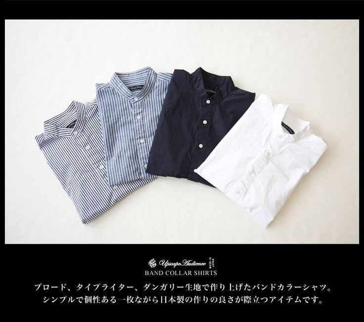 【楽天市場】Upscape Audience/日本製/タイプライター、ダンガリー、ブロードストライプバンドカラーシャツ/メンズ:MARC ARROWS楽天市場店