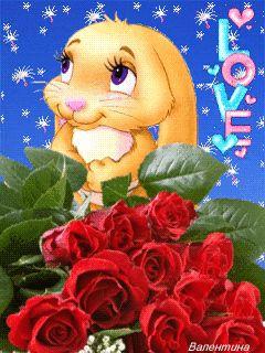 Amor con movimiento y brillo- bellas y romanticas caricaturas animadas