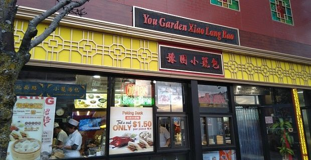 Review You Garden Xiao Long Bao Bayside Ny The Chinese Quest Chinese Restaurant Bao Best Chinese Restaurant