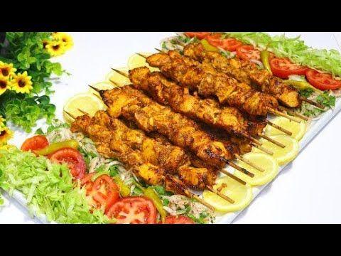 شيش طاووق باسهل طريقة واطيب تتبيلة مشوية في الفرن اسياخ الدجاج بتتبيلة لذيذة وجبة غداء او عشاء فاخرة Youtube Lebanese Recipes Cooking Food