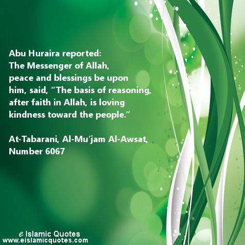 Islamic Quotes About Peace: Abu Huraira Reported: The Messenger Of Allah, Peace And