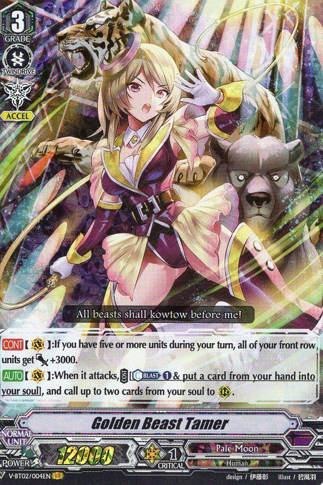 Other Ccg Items 2535 Cardfight Vanguard Golden Beast Tamer Vr V