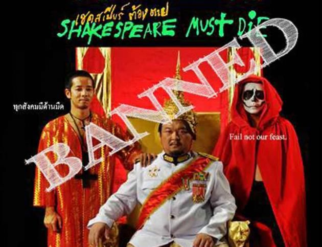 A Great Feast of Languages | Thailand's Banned 'Macbeth' Film | Global Shakespeare News for the Week of July 6, 2013