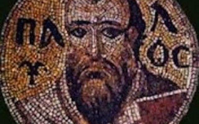 Valentino e Marcione  nel gnosticismo cristiano #gnosticismo #cristiano #valentino