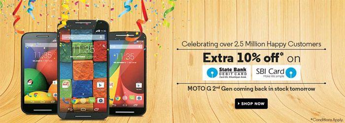 Exclusive Celebration Deal! Get 10% OFF on Motorola Moto Smartphones at Flipkart with SBI Debit/Credit Card  #Motorola #Smartphone #MotoE #MotoX #MotoG #Shopping #India #Flipkart