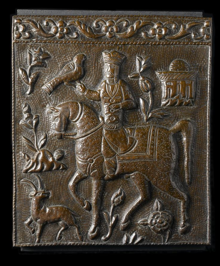 Coppered brass plaque depicting a seated figure on horseback holding a bird in his right hand, one of forty nine plaques engraved with figure subjects, many illustrating characters and incidents from the Shahnama or Book of Kings by Firdousi: Middle East, Iran, 1850-1900.