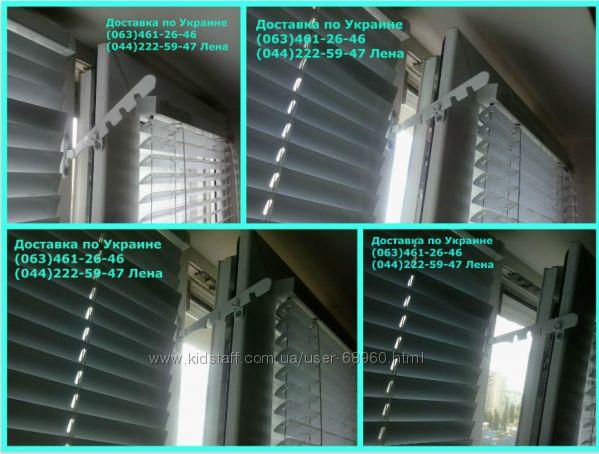 гребенка -ограничитель проветривание окна Германия 100 грн - удобно на окнах и дверях где нет откидного проветривания - регулируется размер для проветривания от 1 см до 12 см - на окна можно ставить дополнительно к ручке с замком - как регулировка проветривания (особенно нужня вещь в детской камнате, когда при закрытом окне - жарко, а при откидном на 10 см проветривании холодно) - металлическая - вечная!! (не путать с пластиковыми по 20 грн)