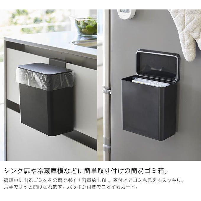 楽天市場 Tower マグネット シンク扉ゴミ箱 タワー ゴミ箱 ふた