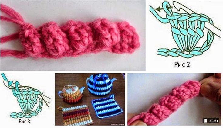 Todo crochet: Patrón de punto garbanzo al crochet