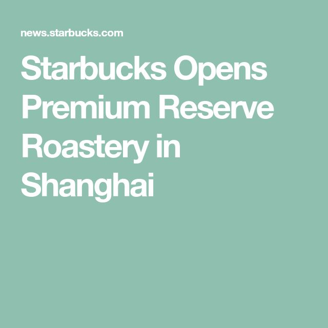 Starbucks Opens Premium Reserve Roastery in Shanghai