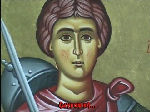 ΚΑΤΑΣΚΕΥΗ ΦΟΡΗΤΗΣ ΕΙΚΟΝΑΣ - Byzantine icon manufacturing  (according to the traditional way) - YouTube