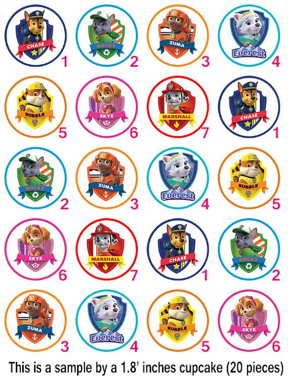Paw Patrol Family Edible Cupcake Toppers by TheBestCakeToppers