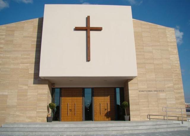 Θερμοπρόσοψη με το σύστημα Thermomaster του νέου κτιρίου Ευαγγελικής Εκκλησίας στη Θεσσαλονίκη