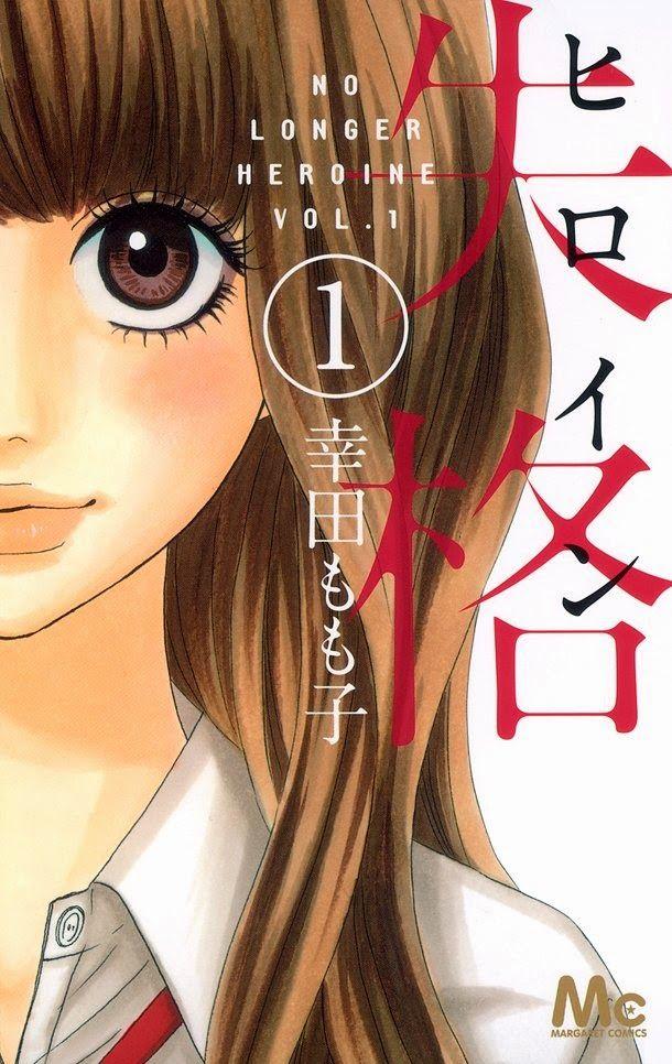 El Manga Heroine Shikkaku de Momoko Kouda tendrá adaptación a película Live-Action en Verano.