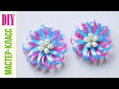 БРОШЬ - РОМАШКА ИЗ УЗКОЙ ЛЕНТЫ / Bow - Daisy of ribbon / DIY NataliDoma - YouTube