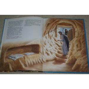 Raamatun Jeesus Finnish Children's Bible / A King is Risen  $39.99