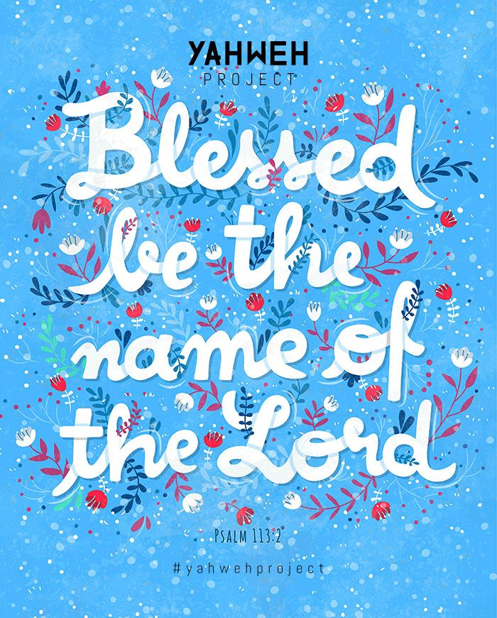 https://www.behance.net/gallery/30462079/Floral-Calligraphy-Illustration  #yahwehproject #inspiration #motivation #Bible #HolyScripture #Scripture #everydaymotivation #decoration #calligraphy #blessing #blessedbethenameoftheLord