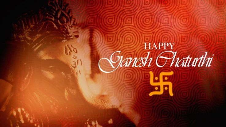 Ganesh Utsav Greetings