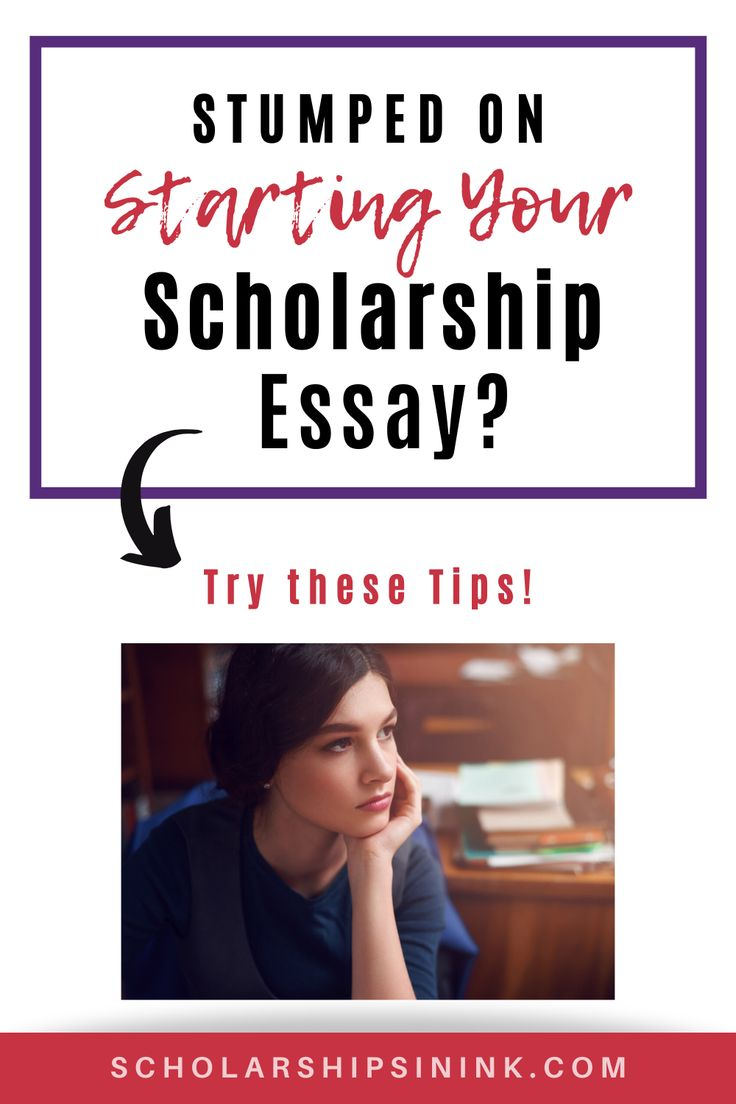 Get inspiration for your college scholarship essay when