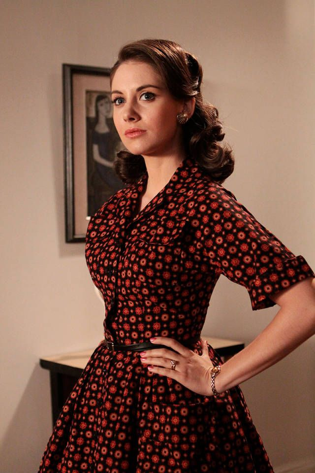 Trudy Campbell, Mad Men: A Chic Retrospective