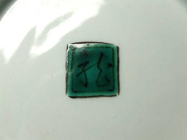 「これ見つけた。 河上龍三 作 色絵小紋繋ぎ水鳥図大花瓶 共箱 師:北出塔次郎」の詳細