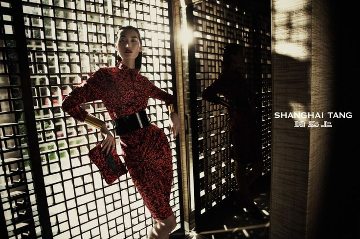 LINA ZHANG STARS IN SHANGHAI TANG'S SPRING 2013 CAMPAIGN BY RICHARD BERNARDIN