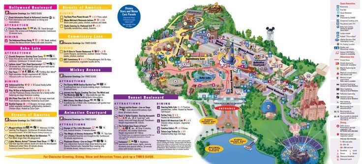 Disney's Hollywood Studios map pre-2014