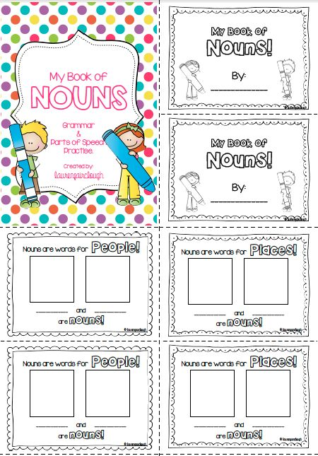 My Book of Nouns. Grammar, Part of Speech Practise for kindergaten, first and second grade.