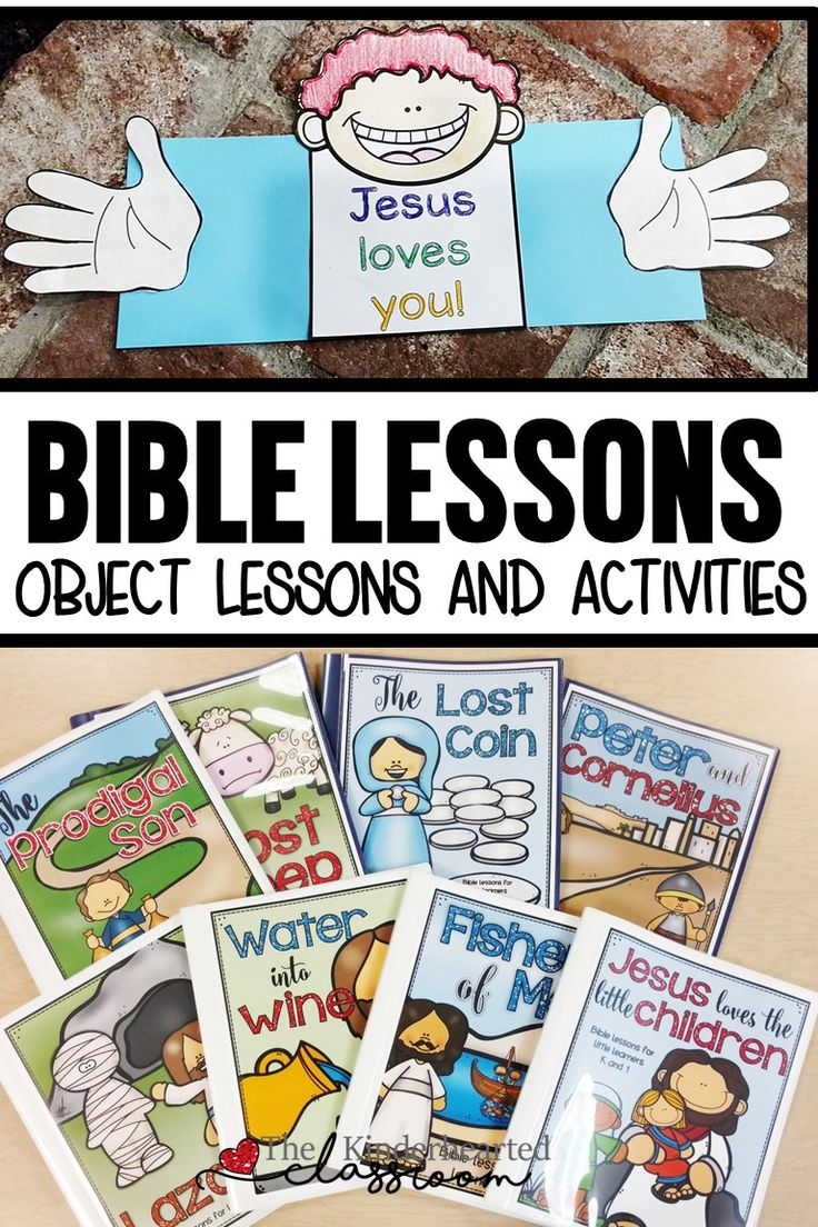 76 best preschool bible curriculum images on pinterest bible