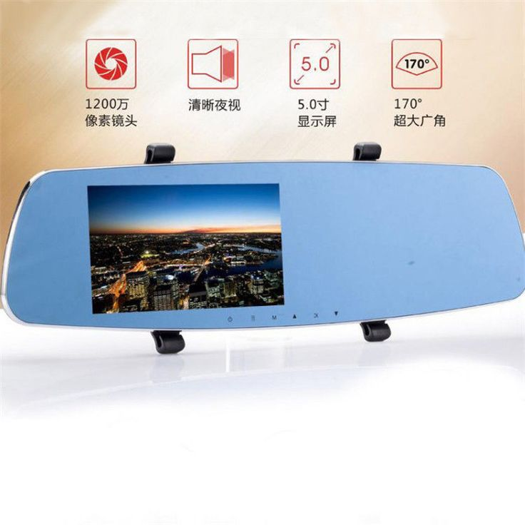 Car Vidieo Mirror Cameral 5.0 Inch Car Rear View Mirror DVR Anti Glare Rearview #YHS