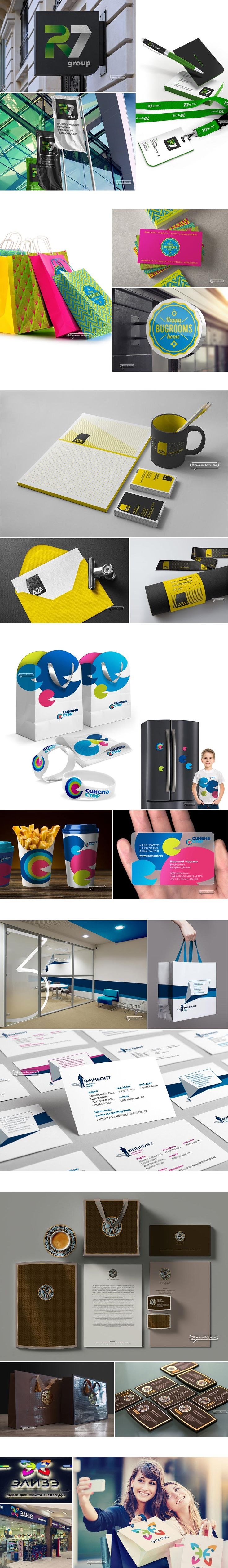Корпоративный брендинг