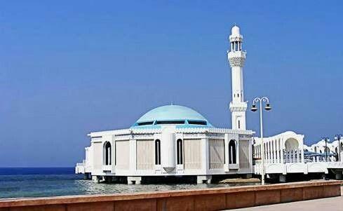Ar Rahmah, Jeddah